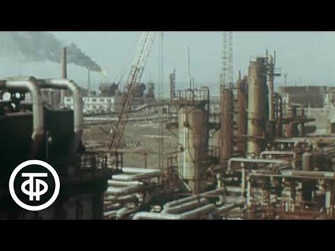 Сызрань (1983)
