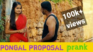 Pongal proposal prank in my Own village | Mr.no1dubakur I sakthi2021