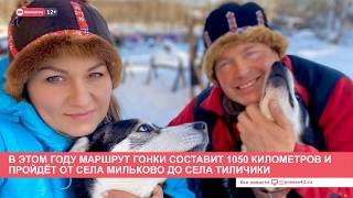 Камчатка: Новости дня 13.01.20