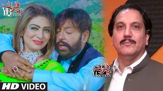 Download Khalid Malik Pashto New Songs 2017 Da Jinny Wayi Wayi - Pashto Film HD Songs MP3 song and Music Video