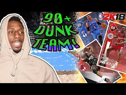 NBA 2K18 MyTeam | Ruby Dominique Wilkins Gameplay!  THE MOST FUN TEAM TO USE IN 2K18 MYTEAM!