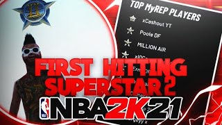 FIRST SS2 IN THE WORLD ON NBA2K21!!!! LIVE SS2 REACTION!
