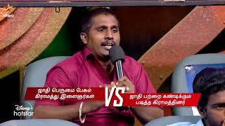 Neeya Naana-Vijay tv Show