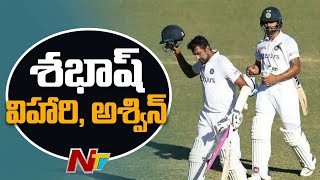 Hanuma Vihari and R Ashwin grinded out draw for India on 5th final day of SCG Test | NTV Sports