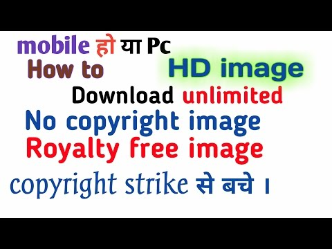 No copyright image, Royalty free image | how to Download & Use