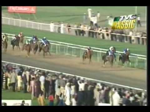 2001 UAE Derby - Express Tour