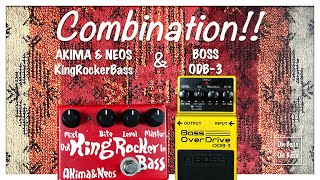 Akima & Neos KingRockerBass & BOSS ODB-3 combination YouTube Videos