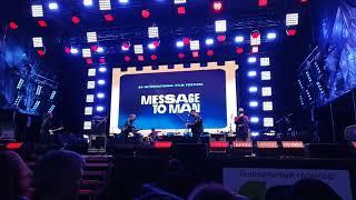 Смотреть видео 🔥XXIX Международный кинофестиваль «Послание к человеку» в Санкт-Петербурге (открытие) онлайн