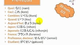 [Facile] Cours de japonais 000 - Les bases et pré-requis