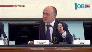 Губернатор Борис Дубровский провел совещание с главами