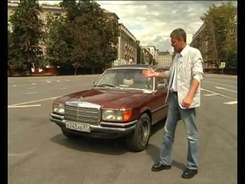 Тест-драйв Mercedes-Benz W116
