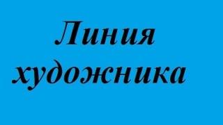 художественная роспись стен аэрография автомобилей бытовой техники стен потолков Киев цены недорого(художественная роспись стен аэрография автомобилей бытовой техники стен потолков Киев цены недорого 08040., 2015-08-06T09:45:48.000Z)