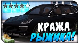 Video Кража рыжика! - CRMP #13 [URM RolePlay] download MP3, 3GP, MP4, WEBM, AVI, FLV Maret 2018