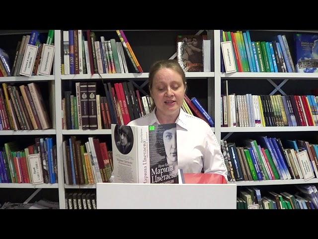 Изображение предпросмотра прочтения – АнастасияКарташева читает произведение «Мы с тобою лишь два отголоска» М.И.Цветаевой