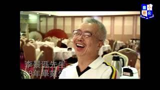 Publication Date: 2019-07-15 | Video Title: 中華基督教會基協中學55周年回顧