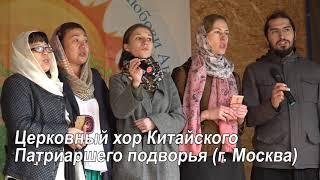 Совместный фестиваль русской культуры