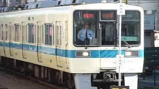 [警笛2回あり]小田急8000形8254F+8054F快速急行 向ヶ丘遊園駅通過