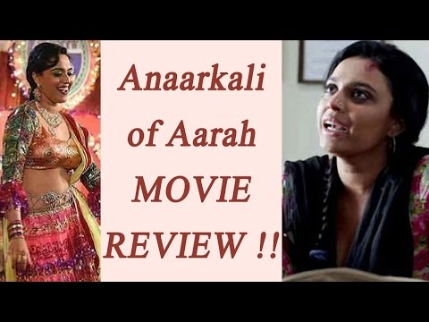 Anaarkali Of Aarah Movie Review: Swara Bhaskar's act is a MUST WATCH | FilmiBeat