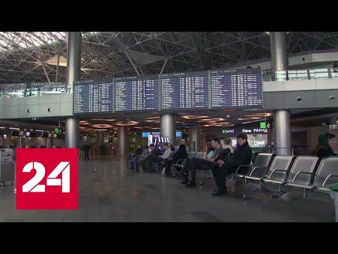 Россия возобновляет авиасообщение еще с шестью странами – Россия 24 
