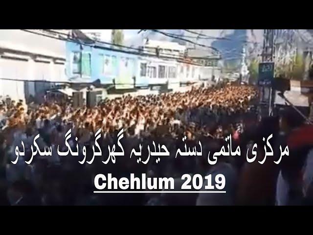 Chehlum 2019 Skardu ll Bechar k tuj sa Sakina na jee saki BaBa...