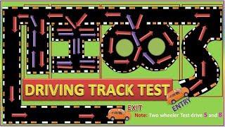 DRIVING TEST RTO OFFICE  HYDERABAD TELANGANA