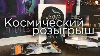 видео Сувенирные книги