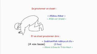 La prière (Salât) constitue le devoir le plus important d'un Musulm...