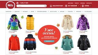 Детская одежда и обувь. Интернет магазин детской одежды(http://youtu.be/fK_7RwiqnKc https://ad.admitad.com/goto/cf77f48d5374c2b8e96e5b08c21503/ ..., 2014-10-31T16:09:00.000Z)