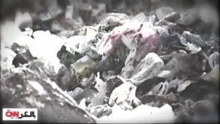 باكستان: جثث مواليد جدد وسط النفايات