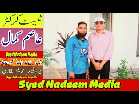 Live Urdu Radio Cricket Commentary Pak v Aus Part 1 of 6 Prof Nadeem HB Multan.mp4
