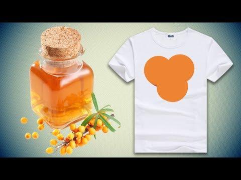Как вывести пятно от облепихового масла с одежды