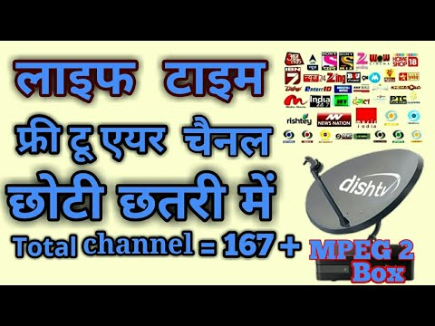 how to watch indian channels in usa for free
