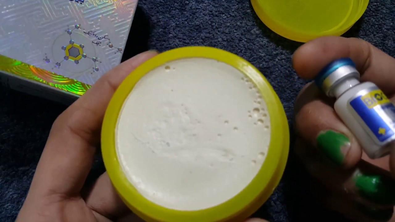 Biocos Whitening Cream Mix Biocos Emergency Whitening Serum Skin