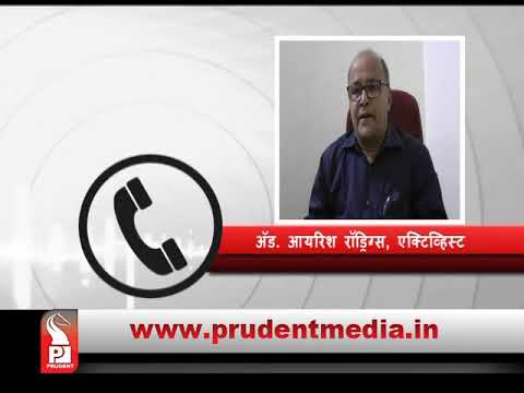 Prudent Media Konkani News 22 Oct 18 Part 2