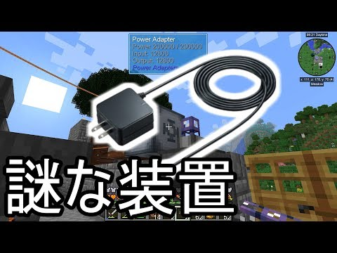 【Minecraft】ありきたりな技術時代#73【ゆっくり実況】