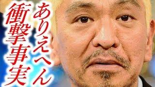 【衝撃】ダウンタウン浜田雅功、父親がwww今では考えられない… チャンネ...