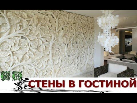 Дизайн интерьера квартир и комнат в Челябинске