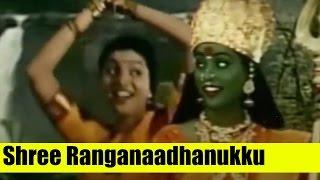 Devotional Song - Kottai Mariamman - Shree Ranganaadhanukku - Roja, Karan, Devayani, Vadivelu