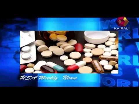 USA Weekly News   Aurobindo Pharma faces patent litigation case