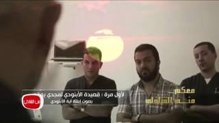 دقائق تلخص   دكتور مجدي يعقوب