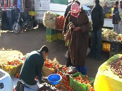 A Tunisian Countryside Market
