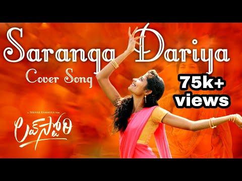 #Sarangadariya cover song | Lovestory |Naga Chaitanya |Sai Pallavi |Sekhar Kammula | Pawan Ch