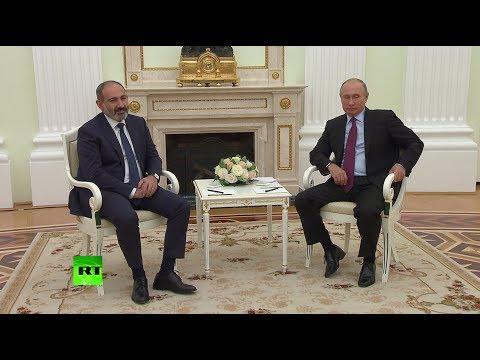 В Кремле прошла встреча Владимира Путина с премьер-министром Армении Николом Пашиняном