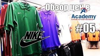 видео Обувь Adidas по низкой цене в Москве и по РФ. Быстрая доставка обуви. Тел. 8 (495) 943 11 18