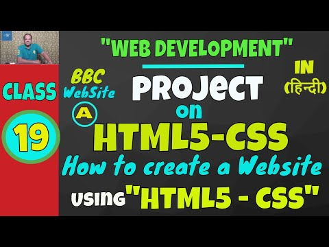 HTML5-CSS PROJECT || How To Use CSS With HTML5 || Web Development Classes In Hindi