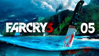 Far Cry 3 - Прохождение pt5 - Игра в грабителя