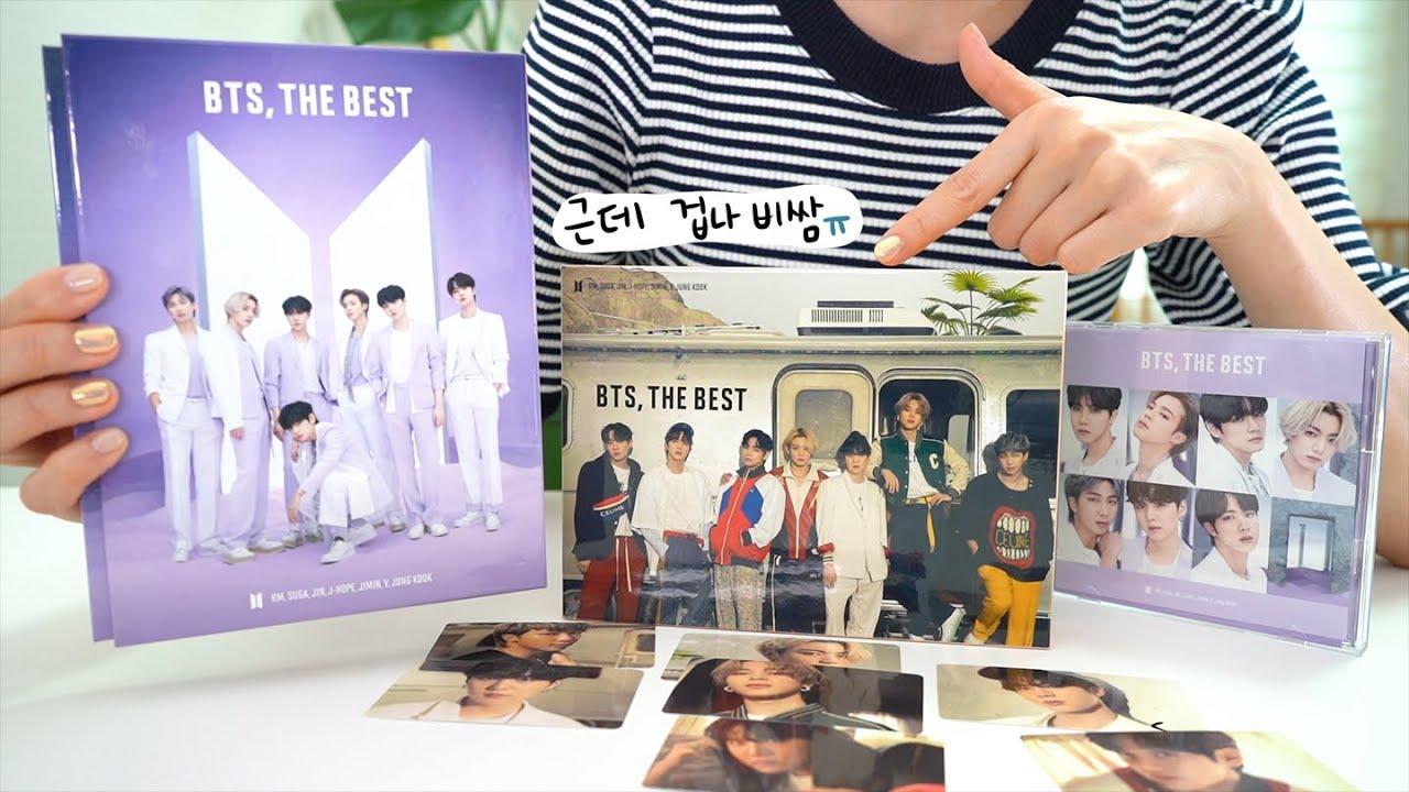 BTS 일본 앨범은 간단(?)하네