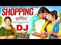 Shopping (Full remiX)   Surender Romio   JaaNu JhaMoLa   Ak Jatti   New Haryanvi Song DJ Songs 2020