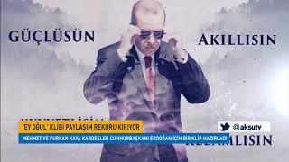 Cumhurbaşkanı Erdoğan için hazırlanan 'Ey Oğul' klibi