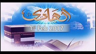 Al-Hadi - Topic - Neki Pe Takabbur Na karn - ARY Qtv